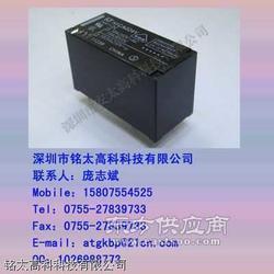 供应富士通继电器H1CA024V图片