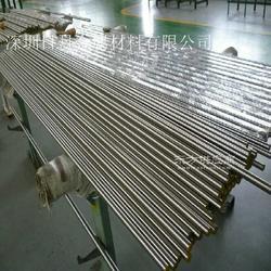 不锈钢棒研磨 精密研磨棒 公差-1个丝以内图片