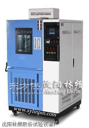 空气老化试验标准热老化箱厂