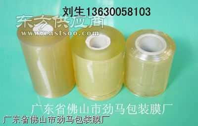 PVC电线自粘膜