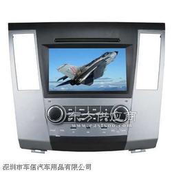最想安装的海马骑士DVD导航仪图片