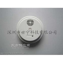 光电烟雾探测器报价 光电烟雾感应器生产厂家图片