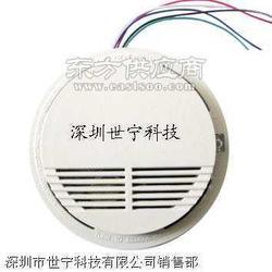 无线烟雾探测 无线感应器 无线火灾烟雾探测器图片