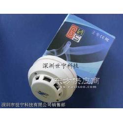 直销火灾烟雾感应器 光电式烟雾探测器图片