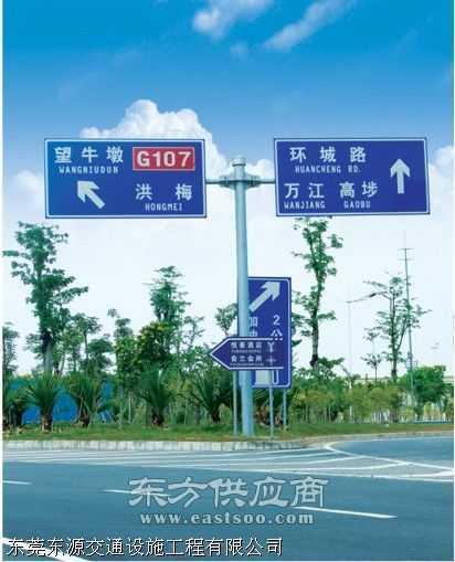 供应交通安全标志牌标示牌交通安全设施道路指示牌图片
