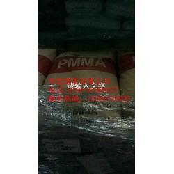 PMMA|HI533韩国LG图片