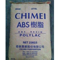 广东ABS塑胶原料电镀级材料图片
