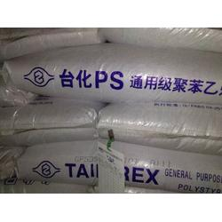 合肥POM AW-02日本宝理沥水器材料图片