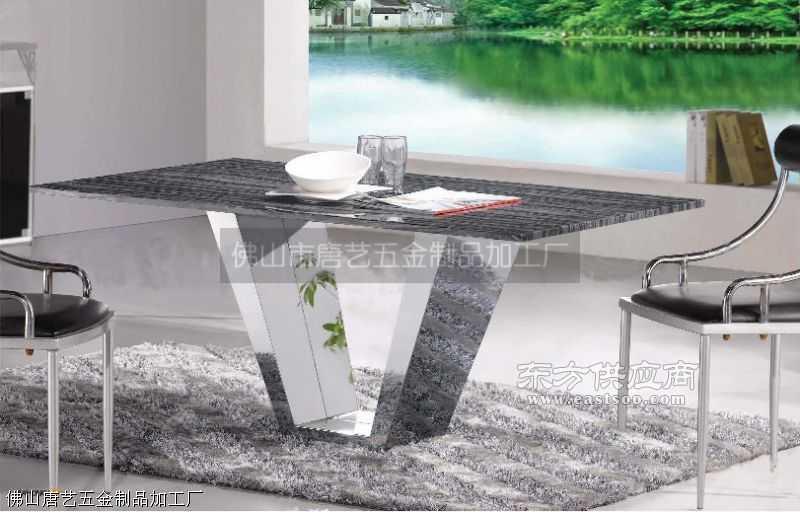 供应时尚异形不锈钢餐台黑钢玻璃不锈钢茶几弧形茶几