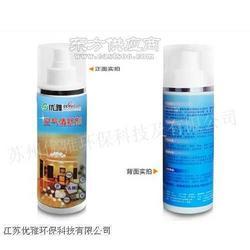 优雅空气清新剂 清除室内空气 室内杀菌除异味除臭剂图片
