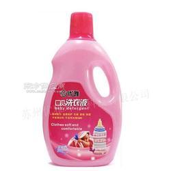 优雅婴儿洗衣液 内衣抗菌清洁剂 清洁衣物图片