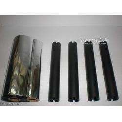 打印机晒鼓粉盒,碳粉筒,条码塑胶内筒图片