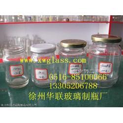果酱玻璃瓶好去处华联玻璃瓶总厂图片