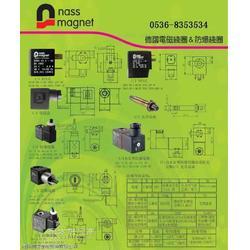 nass电磁线圈 德国 气动元件图片