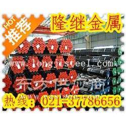 100Cr6材料图片
