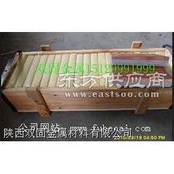 供应T2+L2铜铝复合板图片