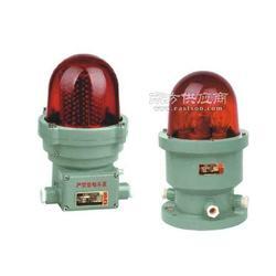 GCD802-ZA防爆航空闪光障碍灯行情图片