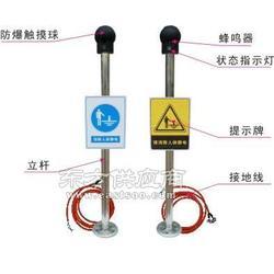 液化站人体静电消除柱人体静电消除器图片