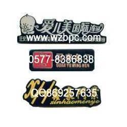 高光铝牌家俱牌拉丝铝牌冰箱家电标签图片