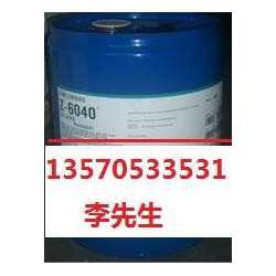 水性金属烤漆附着力增进剂、水性偶联剂6040图片