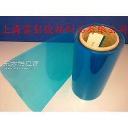 7.5cPET单面蓝色离型膜硅油膜防粘膜图片