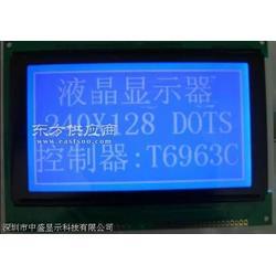 真空开关真空度测试仪LCD液晶显示屏图片