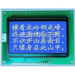 风能光伏电源用LCD显示屏图片