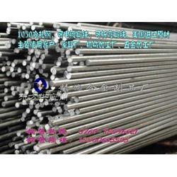 进口光滑扁铁SS540电镀扁铁SS540图片