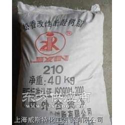 松香改性树脂供应图片