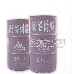 出售醇溶性松香树脂图片