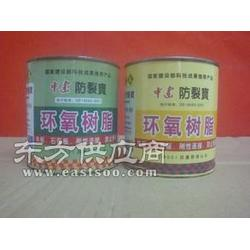 出售0194E-12环氧树脂图片