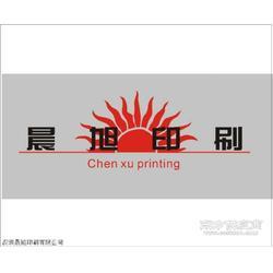 送货单印刷 龙华送货单印刷图片