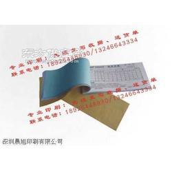 送货单制作表格印刷联单印刷厂图片