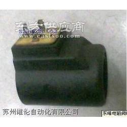 东峰电磁阀线圈3BH-C2/C4 3BH-C1/C3图片