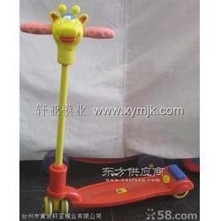 儿童滑板车模具 学步车模具 童车模具图片