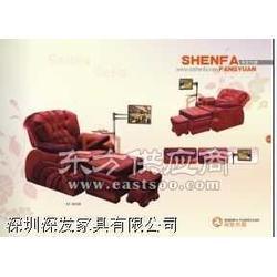足浴沙发 桑拿沙发足疗沙发电动沙发SF-01205图片