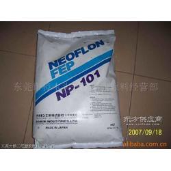 PFA塑料原料图片