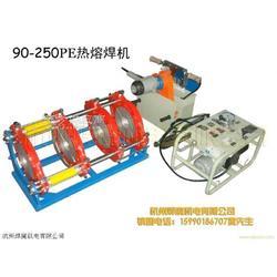 热熔对接焊机,聚乙烯管热熔焊机,PE管热熔对焊机图片
