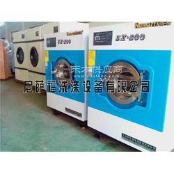 洗衣房布草工业洗衣机 洗衣房床单工业洗衣机图片