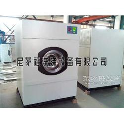 30kg全钢大型水洗机图片