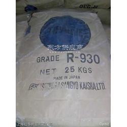 出售进口钛白粉R-930图片
