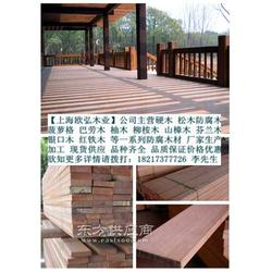 山樟木防腐木厂家图片