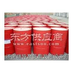 聚氨酯原料图片