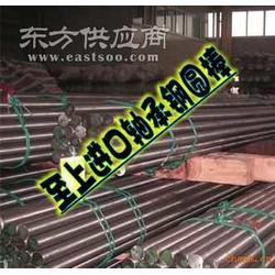 供應_105Cr2至上進口軸承鋼棒料_圖片