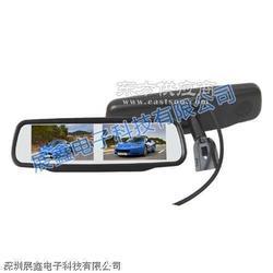 车载通用型170度外挂摄像头,可视倒车摄像头图片