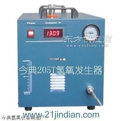 氢氧发生器图片