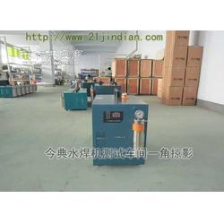 水焊机2013款水焊机今典水氧焊机图片