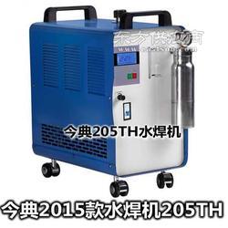 205TH水焊机图片