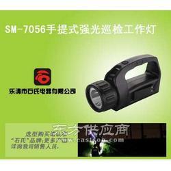 SM-7056手提式强光巡检工作灯图片