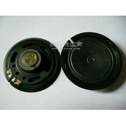 电话机50/57塑胶喇叭收音机50/57mm胶壳喇叭图片